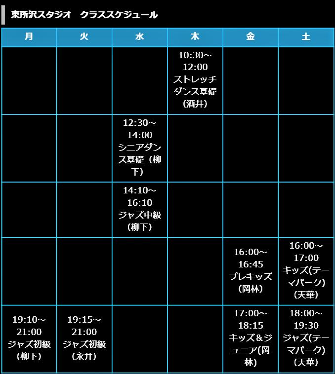 2019-05-02 (7)